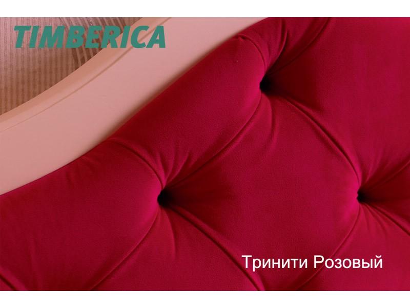 Тринити розовый