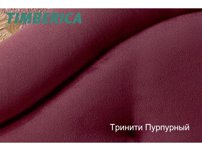 Тринити пурпурный