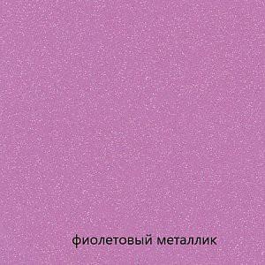 Фиолетовый металик