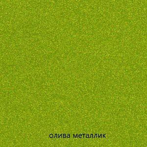 Олива металик